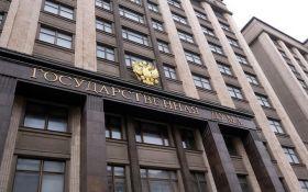 Росія зробила шокуючу пропозицію Україні