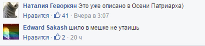 Мережу підірвала розповідь про те, як мріє померти Путін (1)