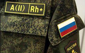 Убийство российского солдата в Армении: появились новые подробности и фото