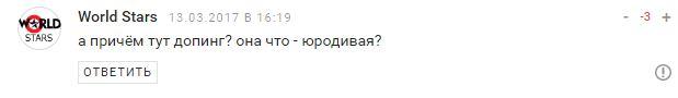 Участница Евровидения от России не поняла причин скандала (2)