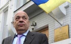 Москаль показав креатив у боротьбі з російськими банками