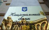 У Гонтаревой рассказали, чем должна аукнуться блокада Донбасса