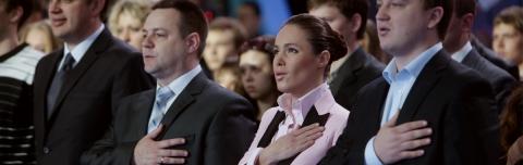 """Избирательный список партии """"Украина - Вперед!"""""""