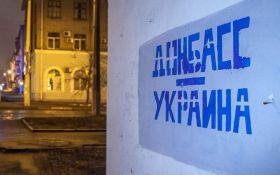 У Раді хочуть внести зміни в закон про деокупацію Донбасу