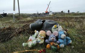 Гіркін відповів на рішення суду щодо компенсації родичам жертв MH17