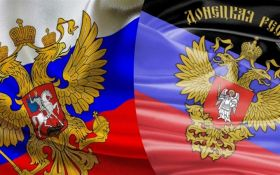 Россияне устроили шествие с флагами ЛНР и ДНР в Лиссабоне накануне Евровидения: опубликованы фото
