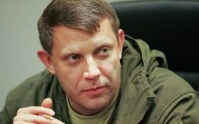 Ватажок ДНР посвітив на камеру золотим ланцюгом: з'явилося відео