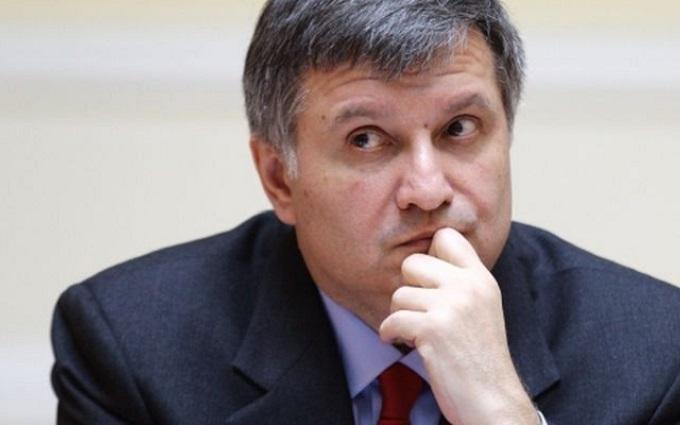 """Аваков виступив з цілою промовою на захист дорогої іномарки для """"Нафтогазу"""""""