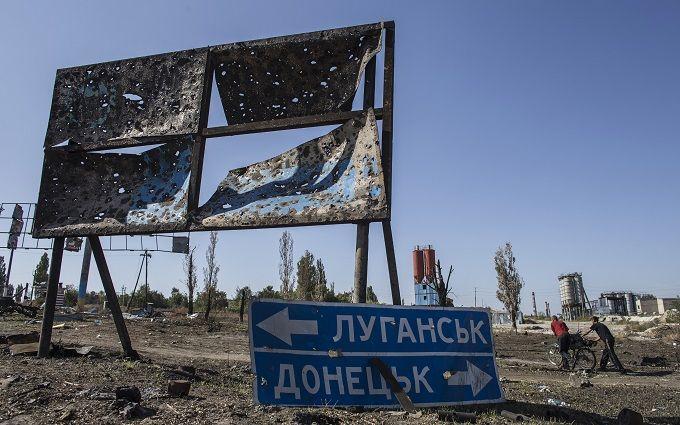 Кремль і США готують мирну угоду щодо Донбасу - приватна розвідка США