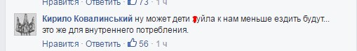 """Не гірше, ніж розп'ятий хлопчик і снігурі: соцмережі сміються з нової """"страшилки"""" росіян (3)"""