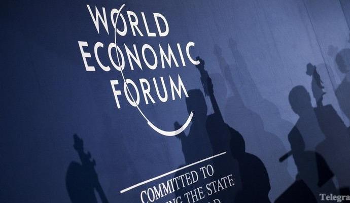 Начался всемирный экономический форум в Давосе