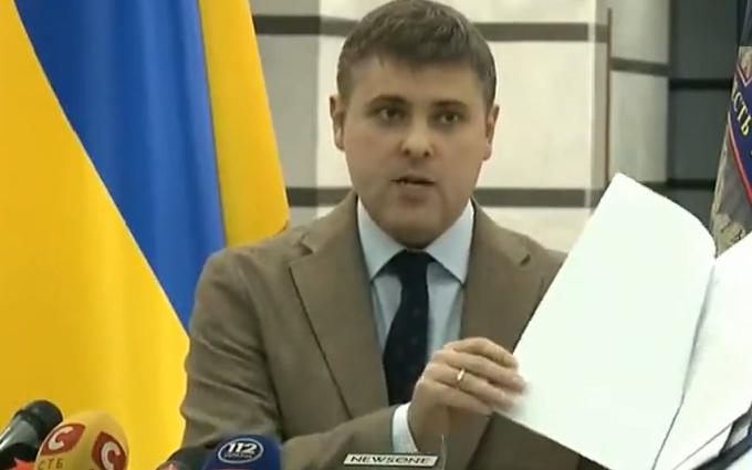 Генпрокуратура ответила на обвинения Сакварелидзе: опубликовано видео