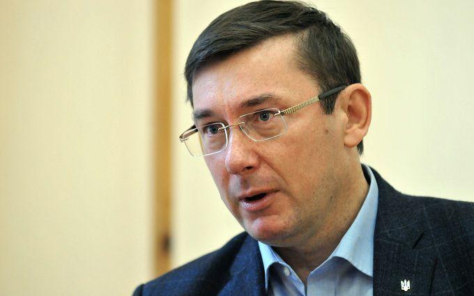 У Луценка взялися за екс-міністра і заявили про гучне затримання