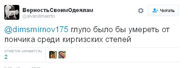 Боїться отрути: мережу насмішив Путін, якого лишили без пончиків у Киргізії (3)