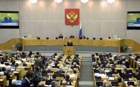 В России приняли новый скандальный закон по Крыму
