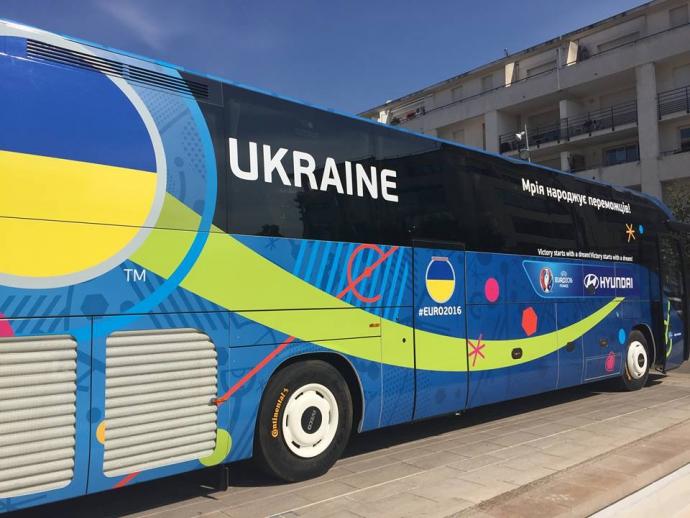 Представлений готель, в якому житиме збірна України на Євро-2016: опубліковано відео (1)