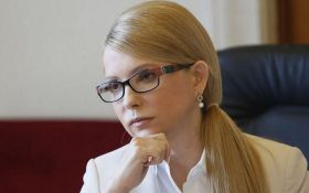 """Тимошенко назвала Гройсмана """"пупырышкой"""": появилось видео"""