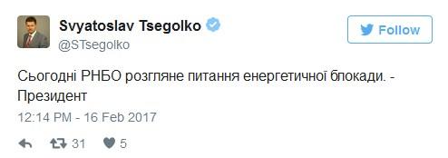 Порошенко зробив заяву щодо блокади Донбасу (1)