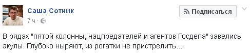 Путинской Нацгвардии дадут новое оружие: в соцсетях веселятся (1)