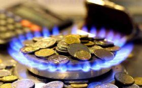 """Чи може """"Нафтогаз"""" знизити ціну на газ - відповідь Кабміну"""