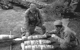Плевать на историю: в России перенесли День окончания Второй мировой войны