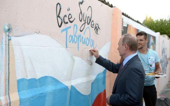 Путин не только не хочет, но и не может вернуть Крым Украине - российский оппозиционер Гозман