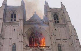 У Франції горить найвідоміший собор Петра і Павла - з'явилися моторошні відео