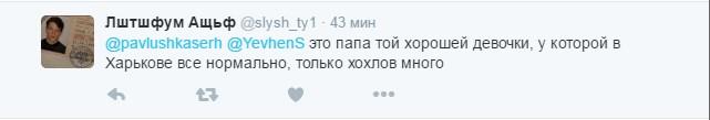 Директор комбінату Ахметова на Донбасі образив українців: з'явилося відео (2)