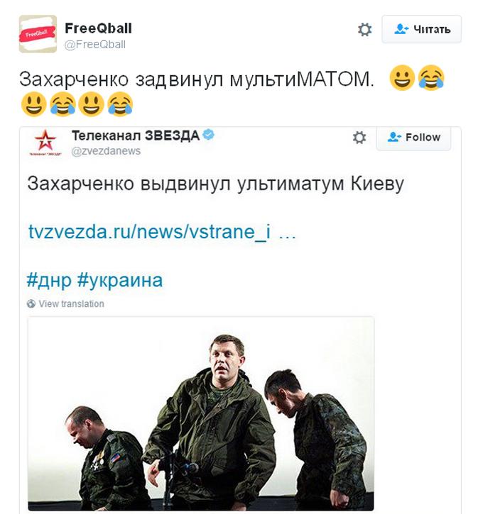 Захарченко задвинув мультиматом: соцмережі висміяли ватажка ДНР (5)