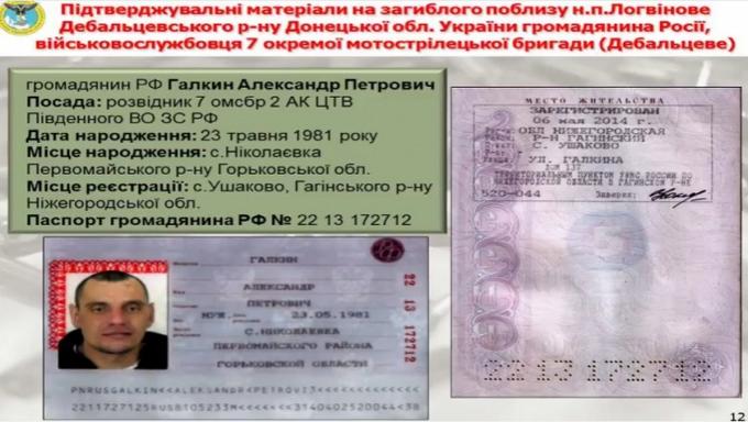 На Донбасі за тиждень загинули десятки росіян: з'явилися фотодокази (1)