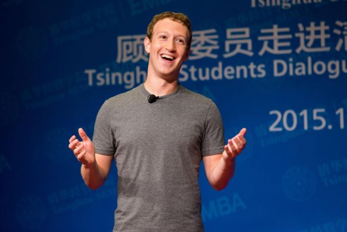 Facebook витратив 9 мільйонів на безпеку Цукерберга