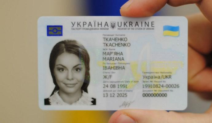 Молодежи вручат ID-карты вместо стандартных паспортов