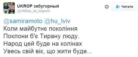 Украинские соцсети о цветах для Сталина от россиян: Он еще не умер, умерли они (3)
