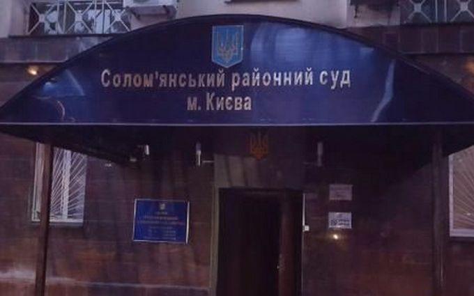 Суд прийняв рішення у справі військового прокурора АТО