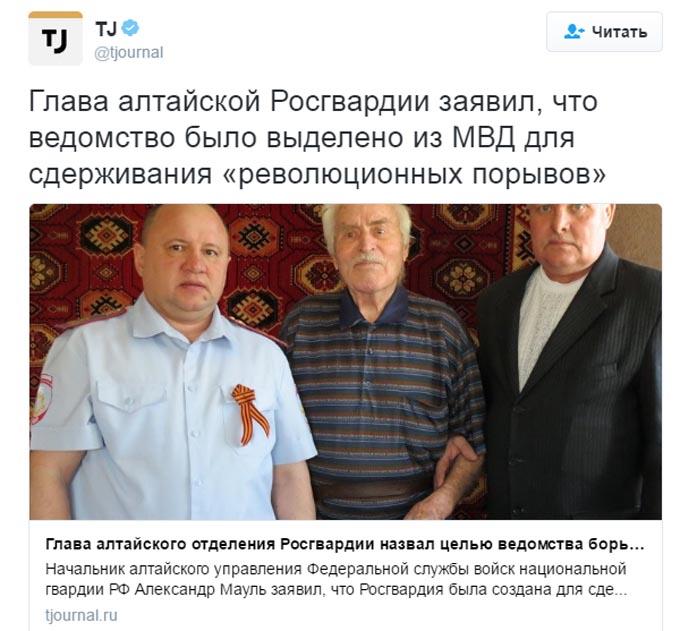 Депутат Государственной думы: УРосгвардии нет задачи сражаться среволюцией