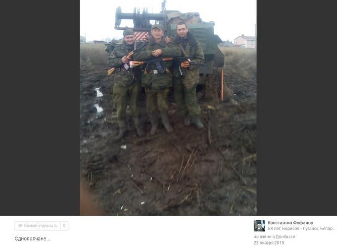 Найманці з Білорусі катаються по Донбасу на російській техніці: опубліковані фото (23)