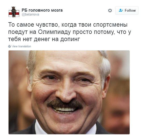 Росія пролітає повз Олімпіади: соцмережі вирують жартами і фотожабами (4)