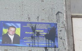 Вандалы поглумились над доской памяти бойца АТО: опубликованы фото
