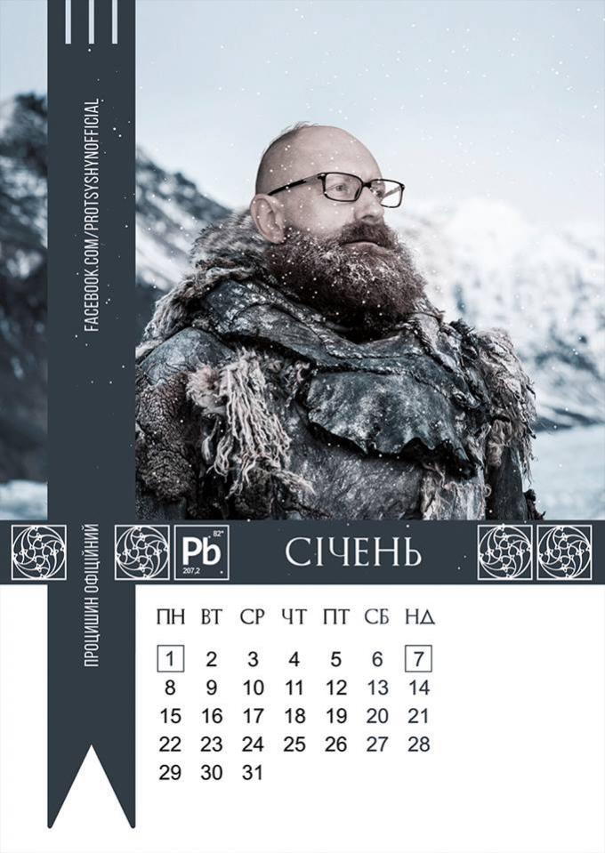 """Украинские политики как персонажи """"Игры престолов"""": появился сатирический календарь (1)"""