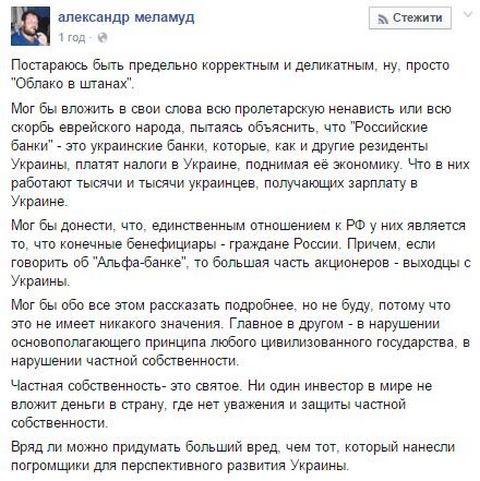 В центре Киева захватили отель и грозят устроить новый Майдан: появились фото и видео (5)