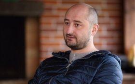 Украина и Россия обменялись обвинениями относительно убийства Бабченко