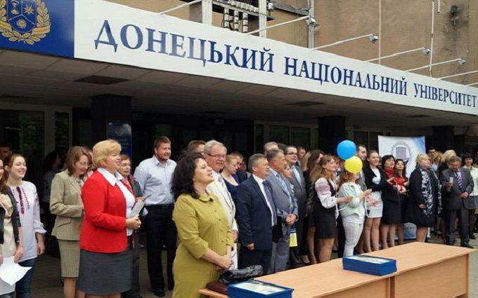 """Донецкий университет """"в изгнании"""" попал в рейтинг лучших вузов мира"""