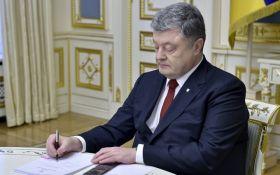 Порошенко підписав важливий закон про покарання за доведення до самогубства