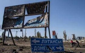 На нових переговорах по Донбасу прийнято важливе рішення