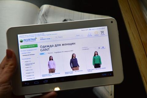 """Онлайн-магазин """"Розетка"""" представил коллекцию женской одежды Gant сезона весна-лето 2015"""