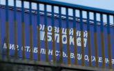 """Оппоблок причастен к организации """"титушек"""" в Днепре 9 мая - Луценко"""
