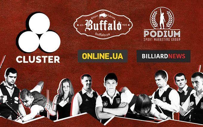 Бильярдный турнир Cluster Cup в Киеве, 1/8 финала: видеотрансляция