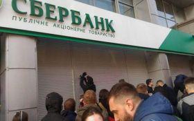 У Путіна спробували вколоти Україну і нарвалися на критику