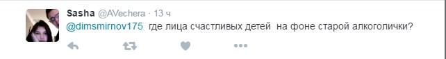Чиновниця Путіна здійснила дитячу мрію і насмішила соцмережі: з'явилися фото (4)