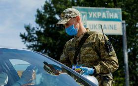 Україна змінила правила перетину кордону - що важливо знати українцям